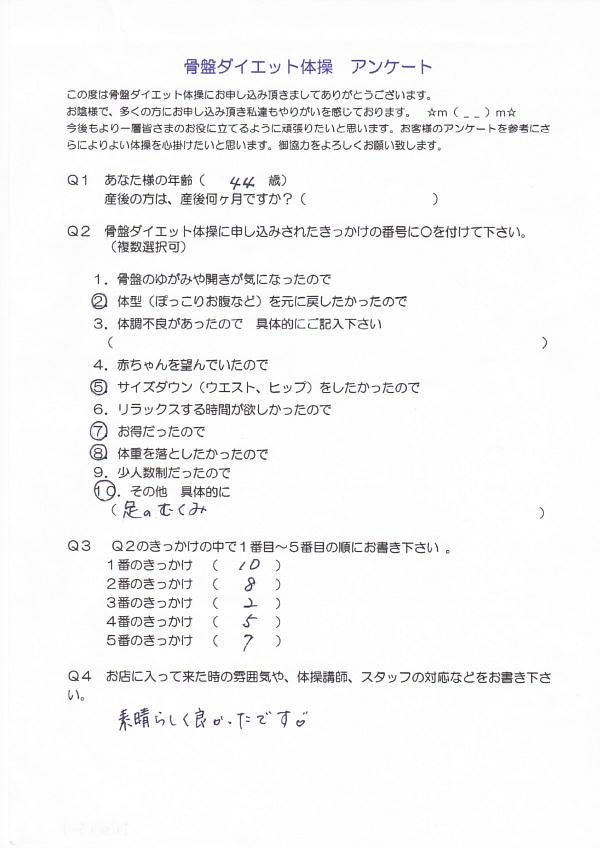 taisou-3-1.jpg