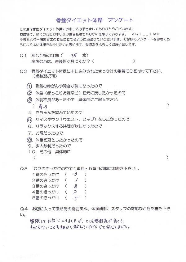 taisou-41-1.jpg