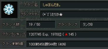 1000戦