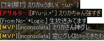 (。・ω・o)