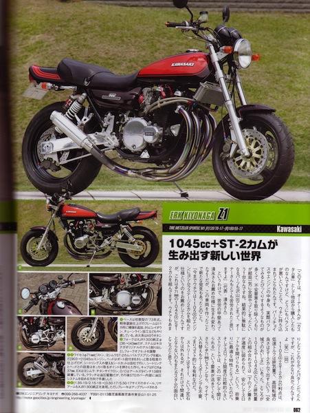 ohyamaz1_0002.jpg
