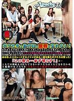 【女子校生 動画無料・媚薬 動画】adaruto erovideo 僕の学校には三人の男子しかいなく後はみんな女性だけです・・。