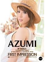 【AZUMI 動画無料・元歌姫動画】adaruto erovideo 元歌姫の初めてのAV出演!!歌番組に出るより緊張しました~AZUMI
