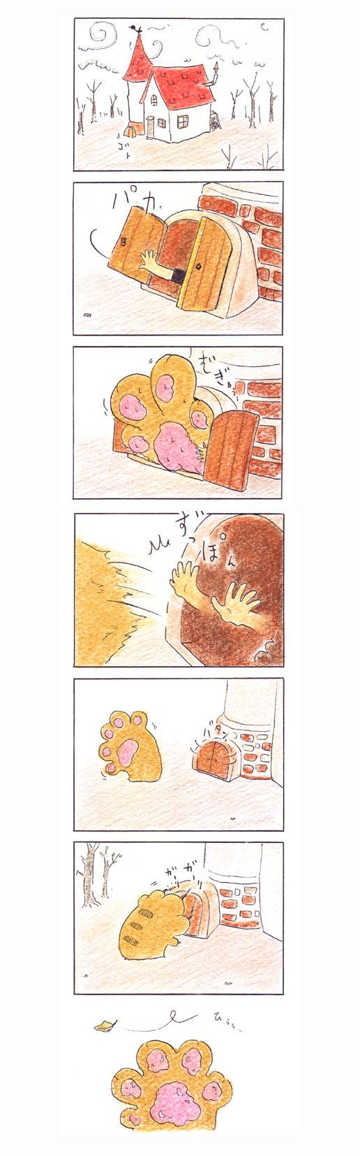 猫の手_05
