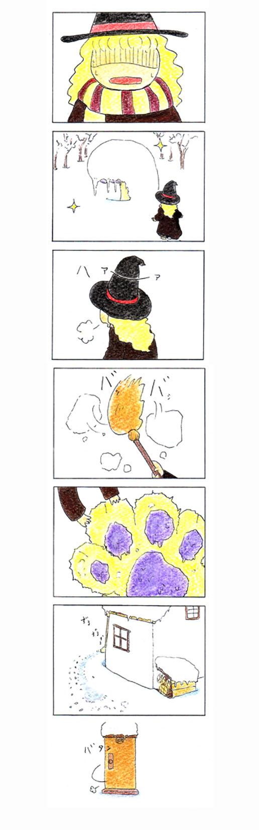 猫の手07
