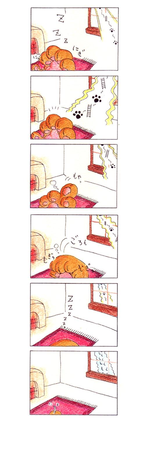 猫の手11