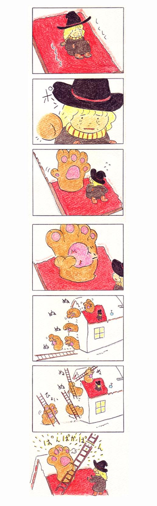 猫の手12
