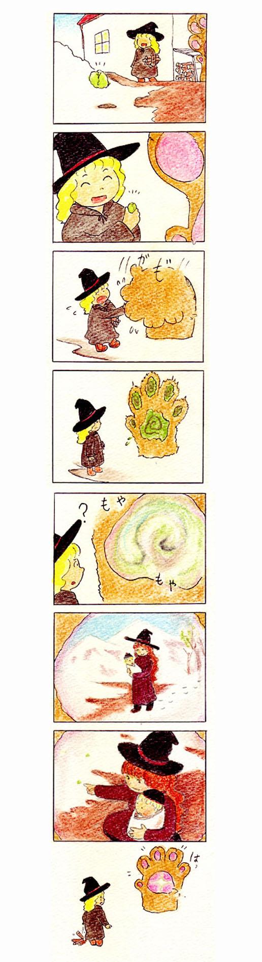 猫の手13