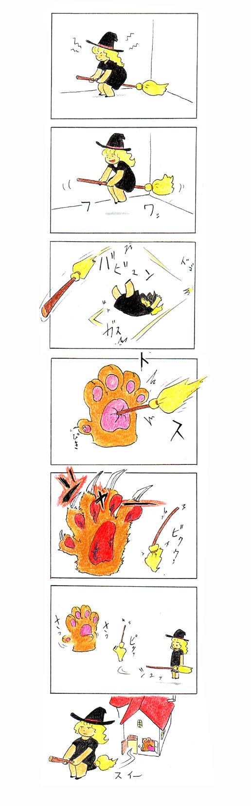 猫の手14