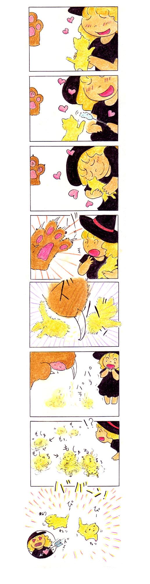 猫の手17