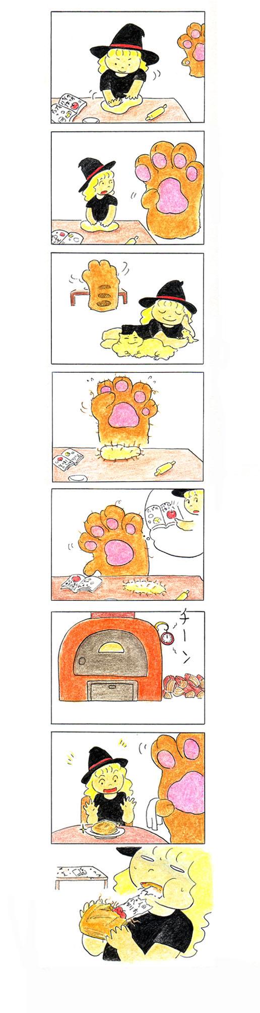 猫の手19