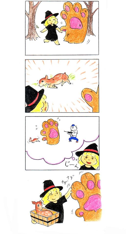 猫の手23-b