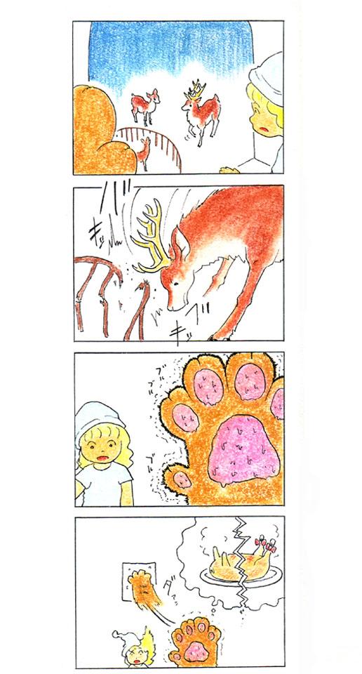 猫の手26-a