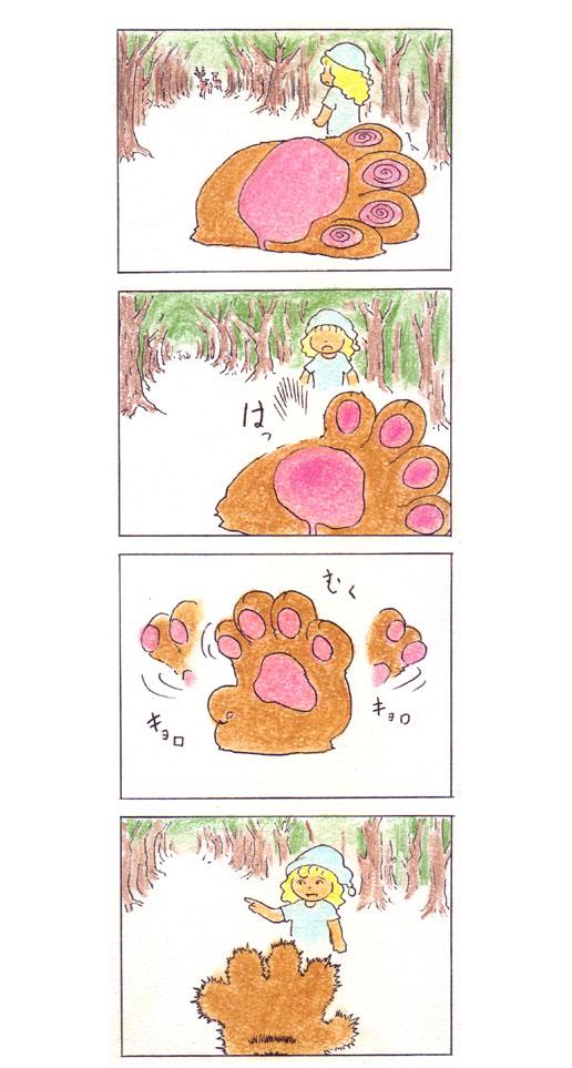 猫の手28-a