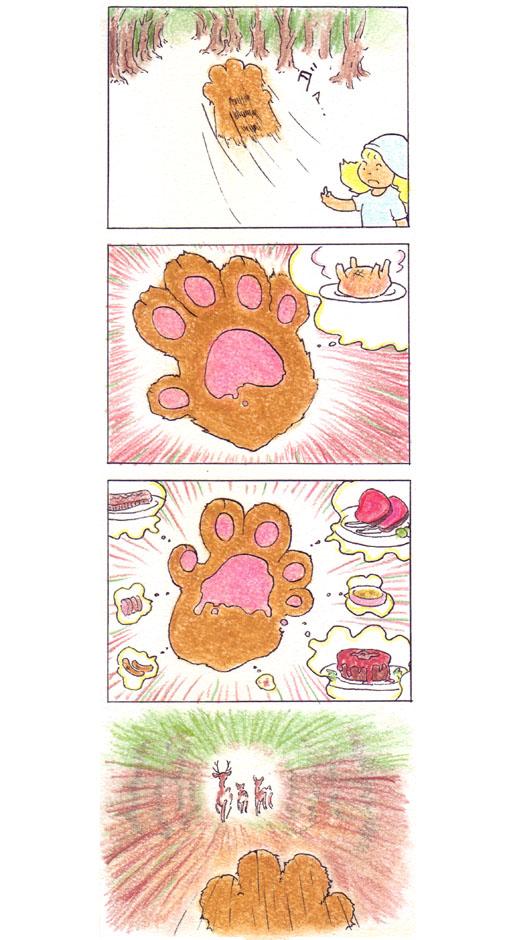 猫の手28-b
