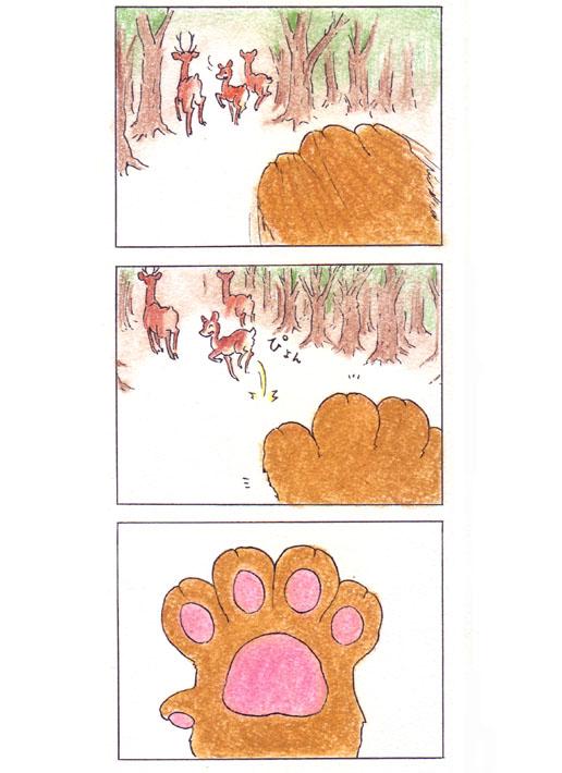 猫の手28-c