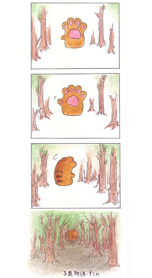 猫の手28-d