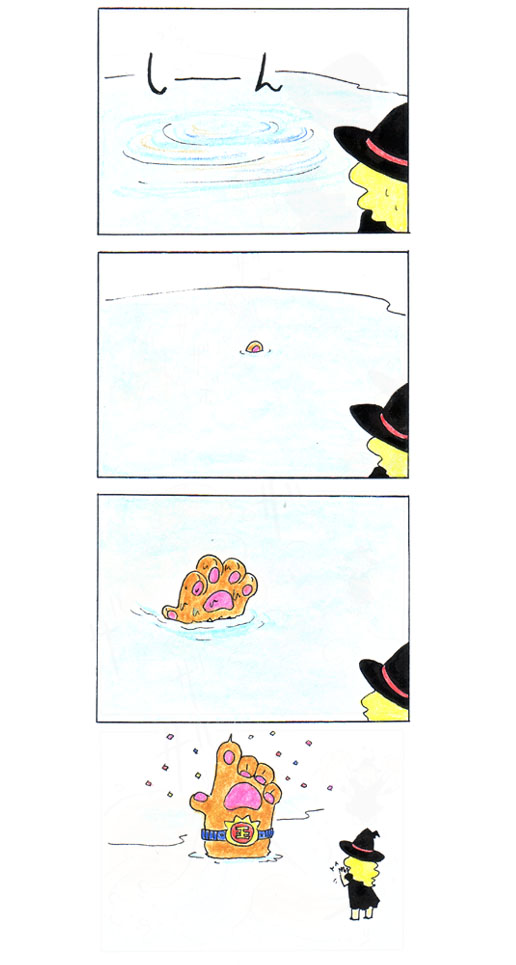 猫の手32-b