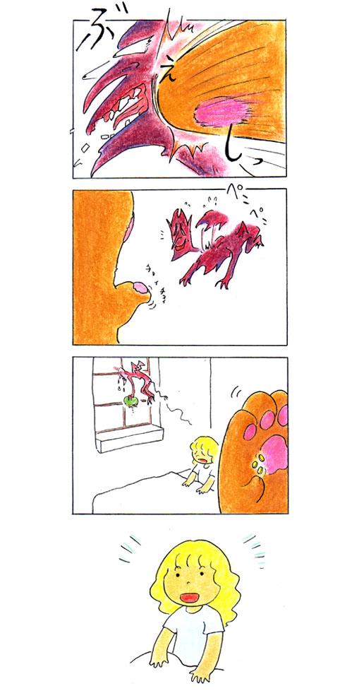 猫の手34-b
