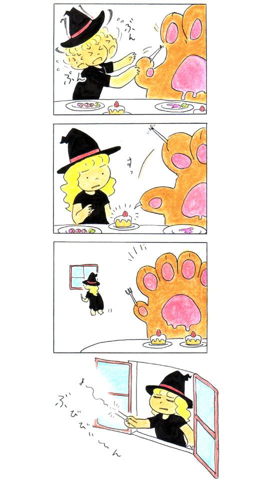 猫の手38-b