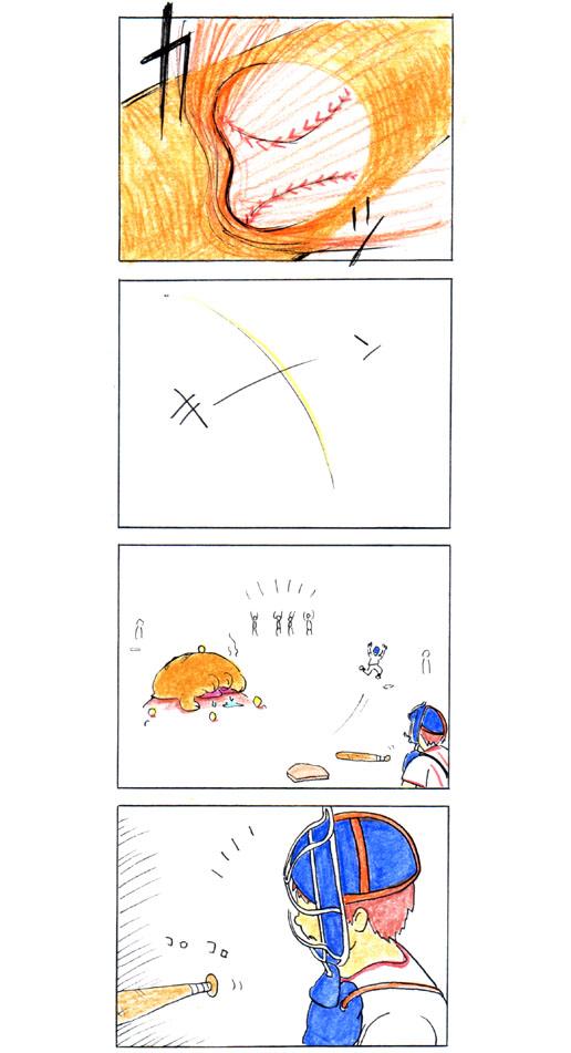 猫の手39-c