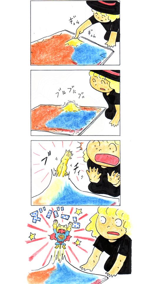 猫の手48-c