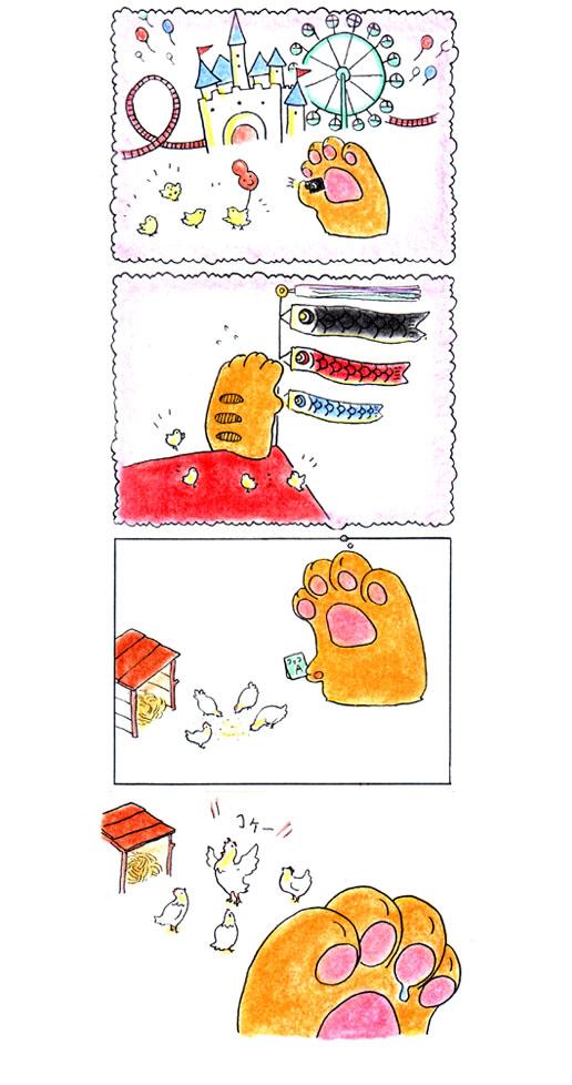 猫の手_51-bjpg