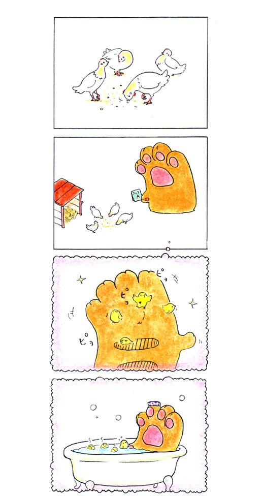 猫の手_51-a