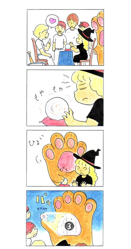 猫の手_52-a