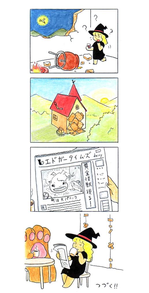 猫の手_56-c
