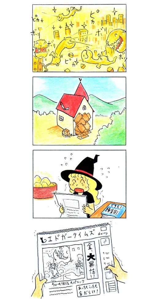 猫の手_57-b