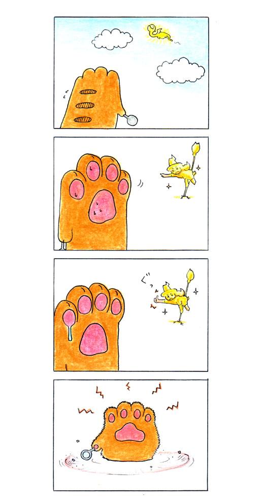 猫の手_59-aのコピー