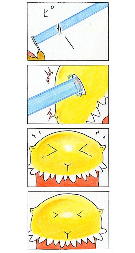 猫の手60-c