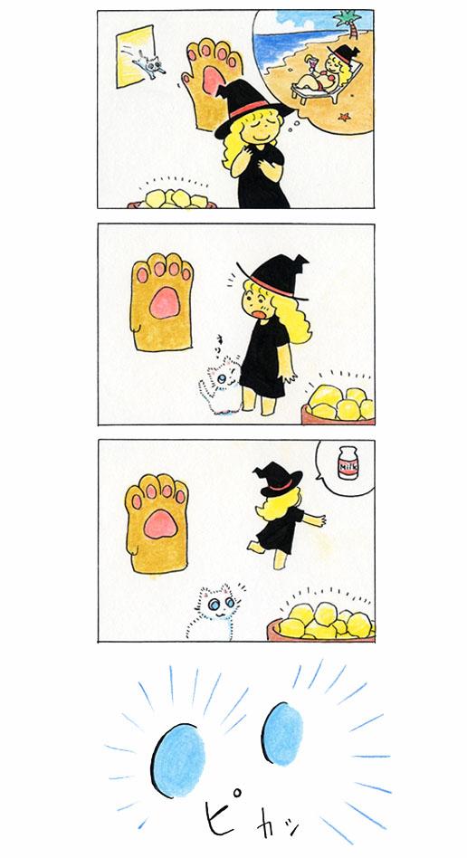猫の手_61-d