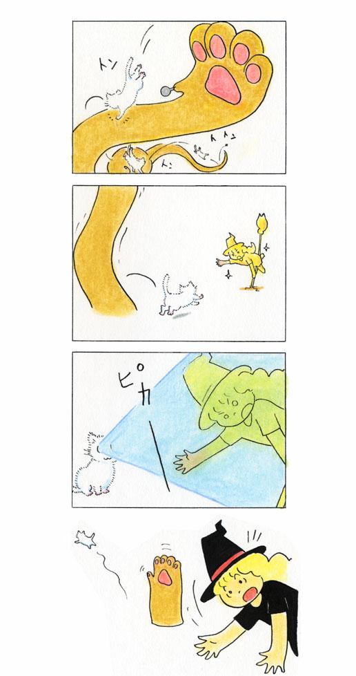 猫の手_61-b