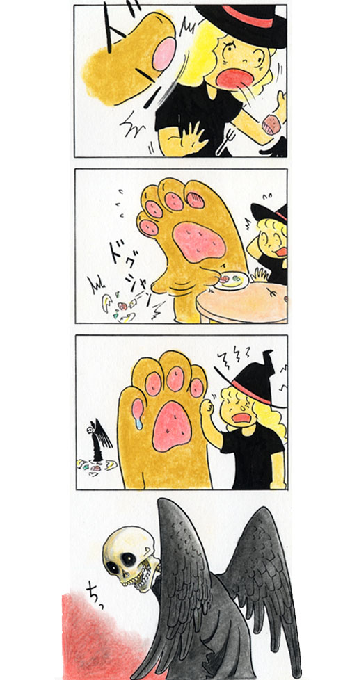 猫の手62-b