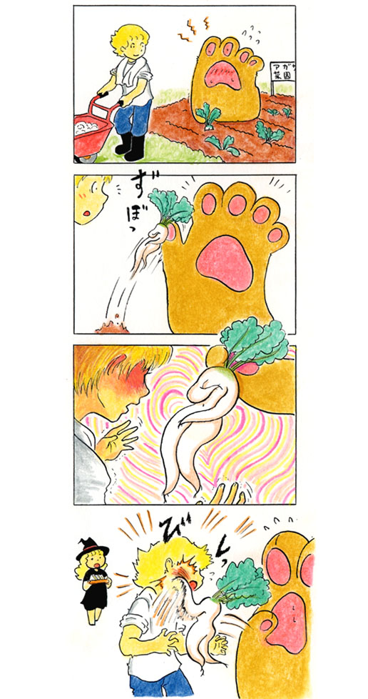 猫の手4コマ