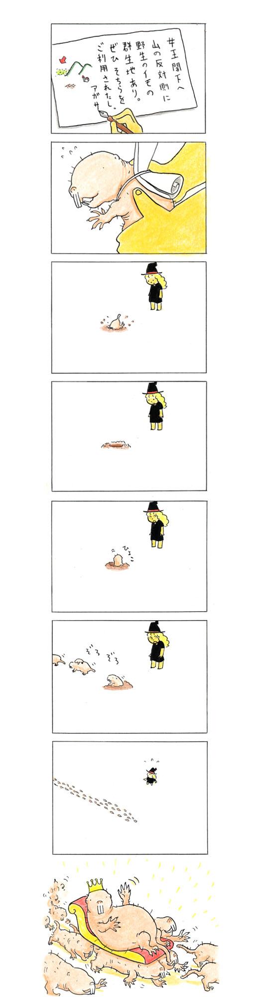 猫の手68-2