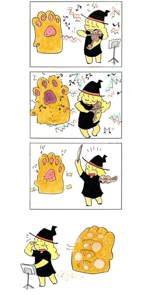猫の手4コマ8
