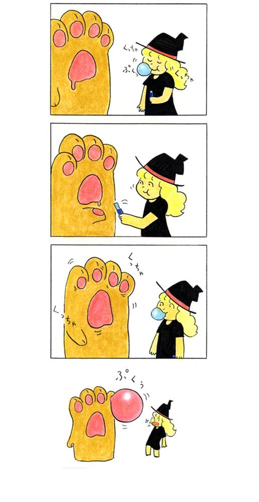 猫の手4コマ9