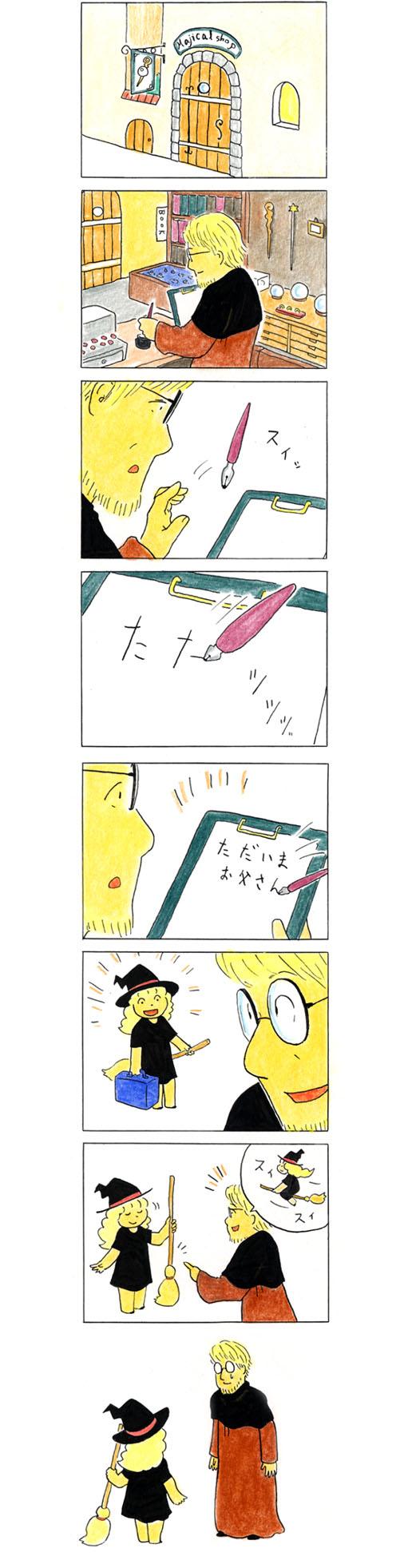 猫の手75-2