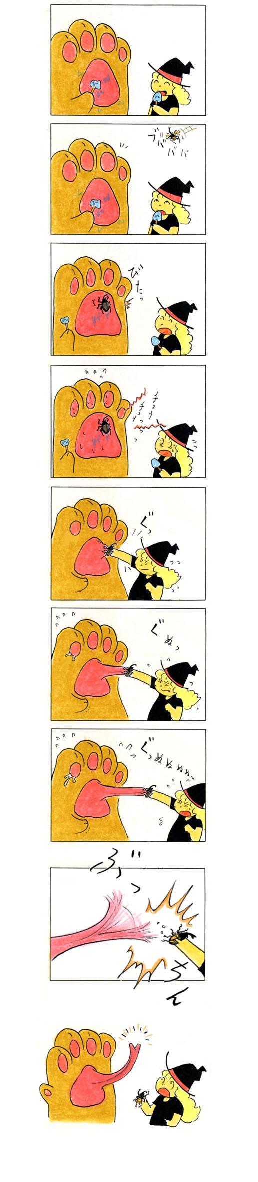 猫の手 82
