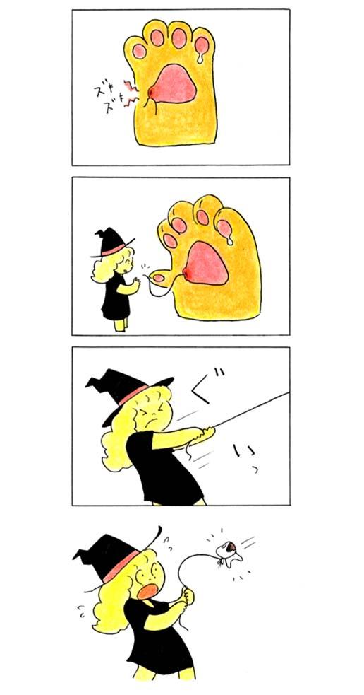猫の手 88