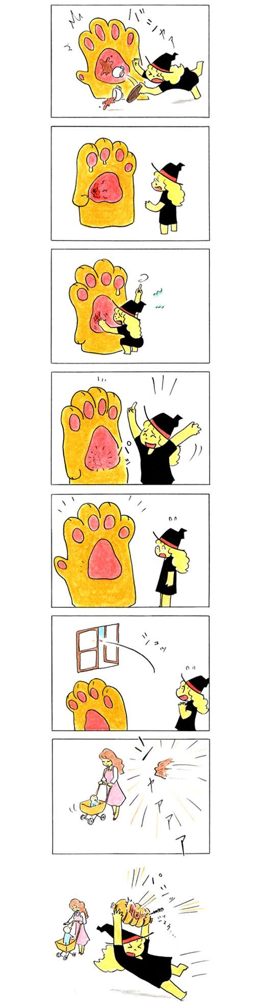 猫の手 105
