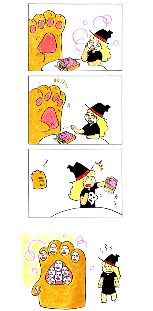 四こま 29