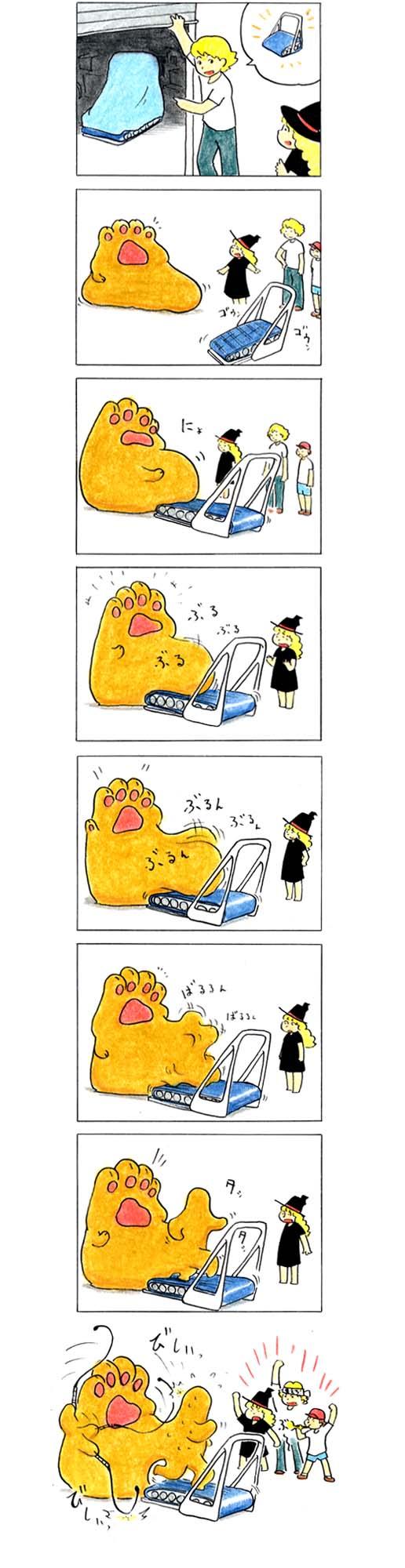 猫の手 123