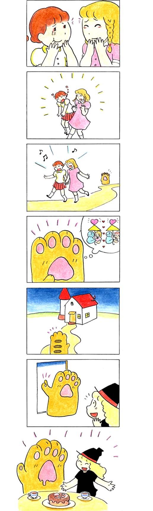 猫の手 147-3