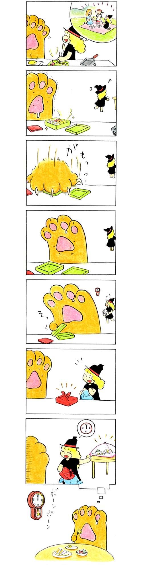 猫の手 157