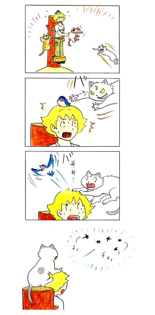 四こま65