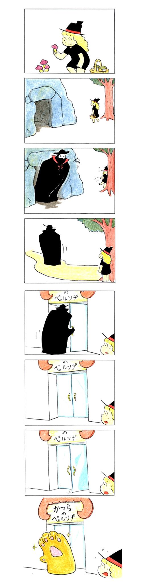 猫の手 175